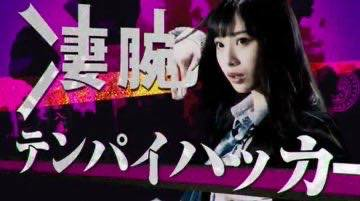 乃木坂46 NMB48 AKB48成員激戰六小時後 第三代麻雀王后誕生!NMB冠名節目易手