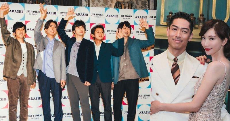 【2019年度回顧】日本娛樂圈8件大事:嵐宣布休團、林志玲下嫁AKIRA、京都動畫遭縱火