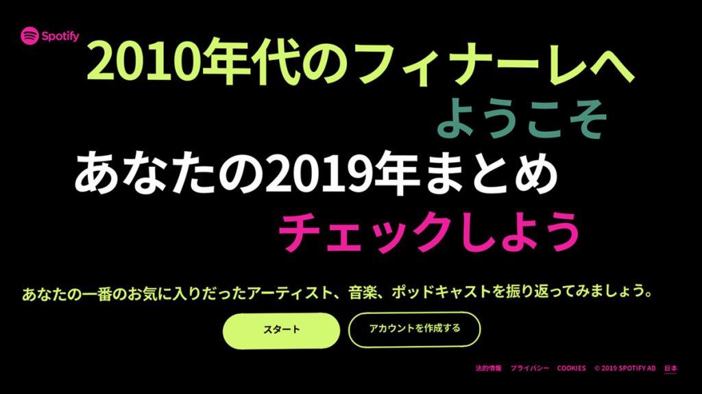 Aimyon愛繆是本年皇者!2019年Spotify日本歌手 歌曲排行榜