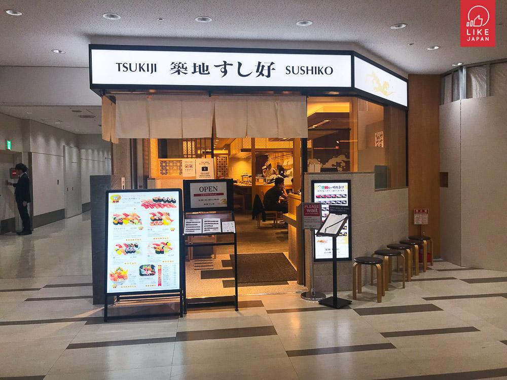 吃盡買盡在成田機場T2!美食購物店鋪推介