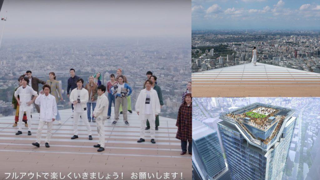 ARASHI新曲MV取景地 為澀谷新時代地標Shibuya Scramble Square