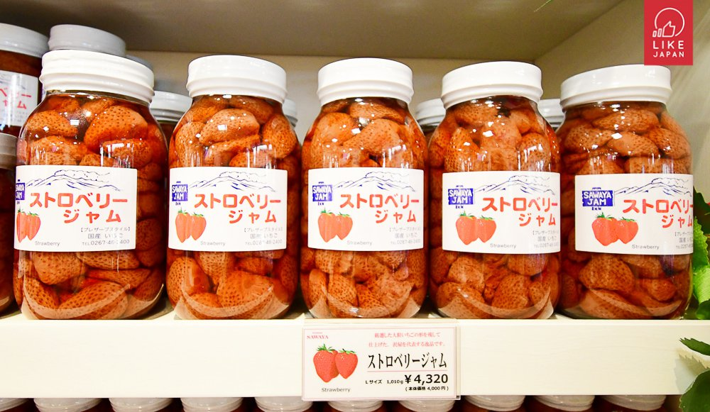 東京近郊血拼好去處!「輕井澤王子購物廣場」8間店+2間餐廳介紹