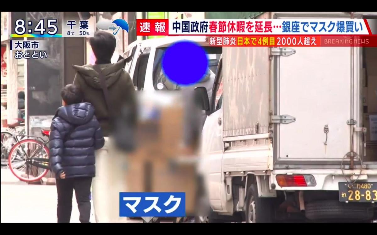 日本藥妝店口罩持續缺貨 導遊驚訝眼見香港人5分鐘爆買5,000個