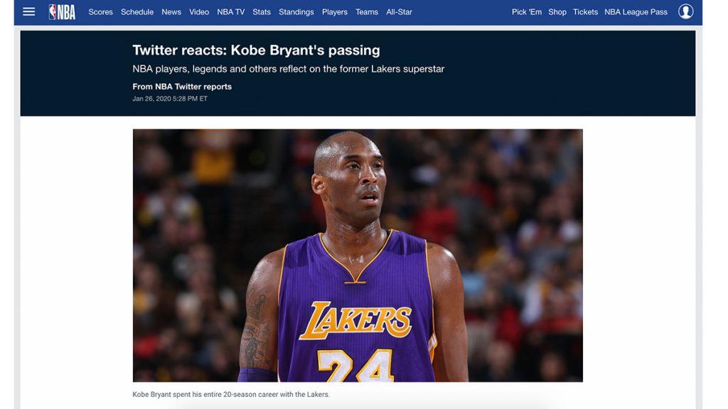 傳奇球星高比拜仁的名字由來 Kobe Bryant與日本神戶Kōbe