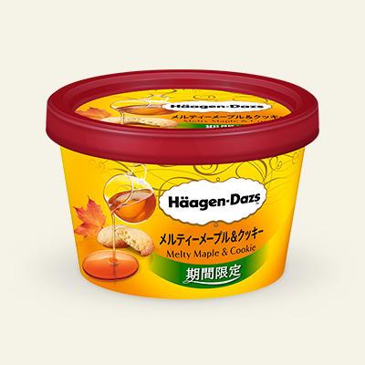 日本Häagen-Dazs發表2019年下半年發售的新商品排行榜! 得到前七名的是…?
