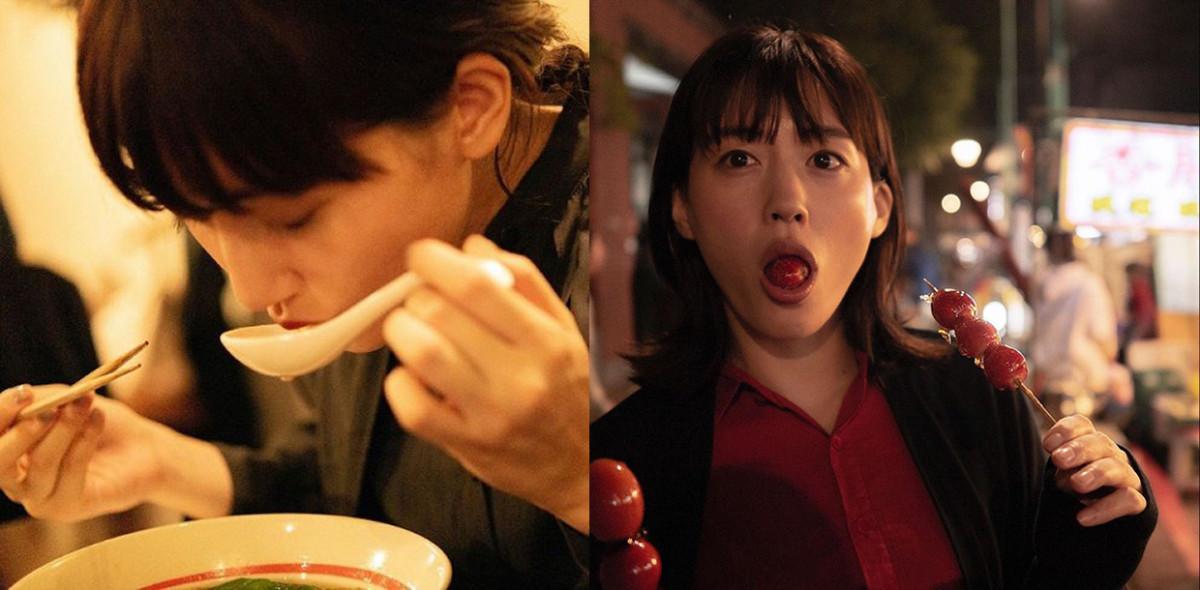 罕有性感相片發佈!跟著綾瀨遙吃遍全世界「綾瀨遙的異世界 02」1月31日正式發售