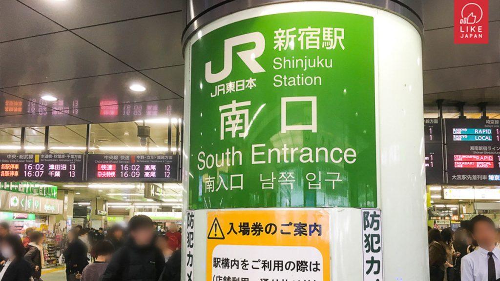 東京最強地下迷宮?!日本網友也覺得匪夷所思的新宿車站