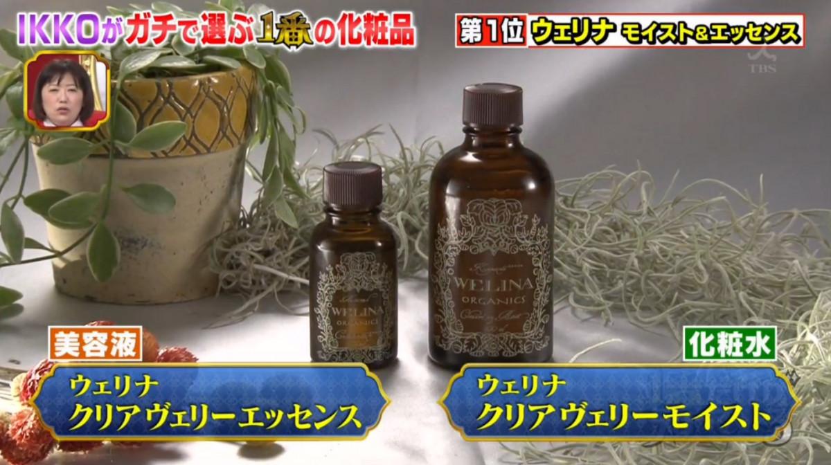 日本著名藝人IKKO推薦 地上最強+性價比最高的8個護膚品