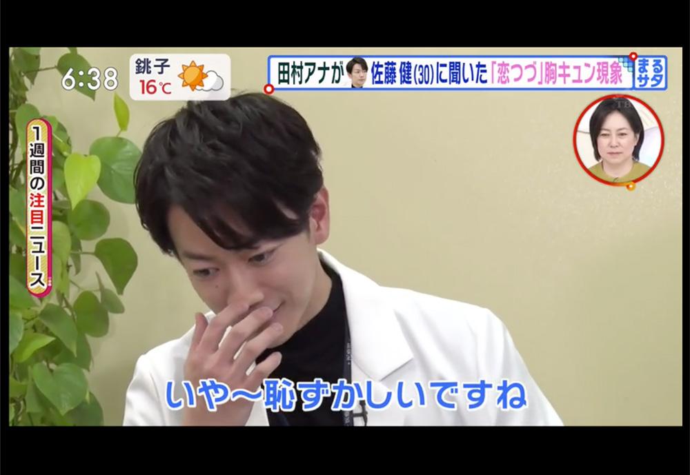 佐藤健演的天堂醫生迷人魅力 充滿的原因是?「那一幕我快窒息了」