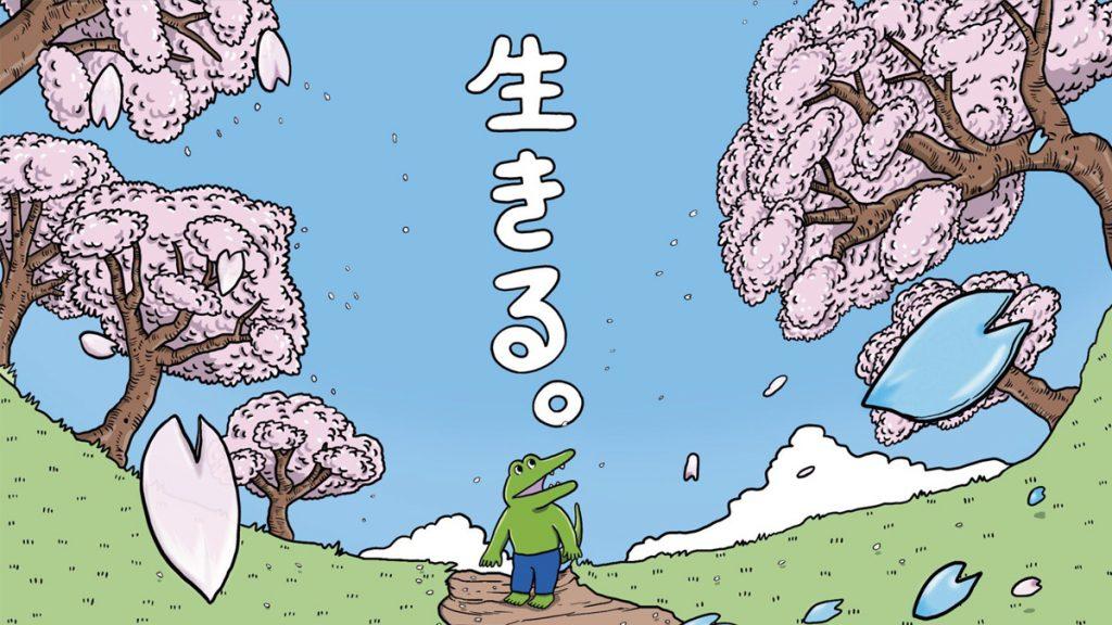 其實是作者親身經歷!?網路漫畫《100天後將會死亡的鱷魚》正式完結