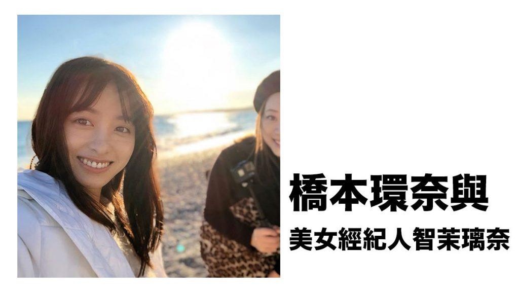 橋本環奈美女經理人智茉璃奈現身 暢談與環奈生活的苦與樂