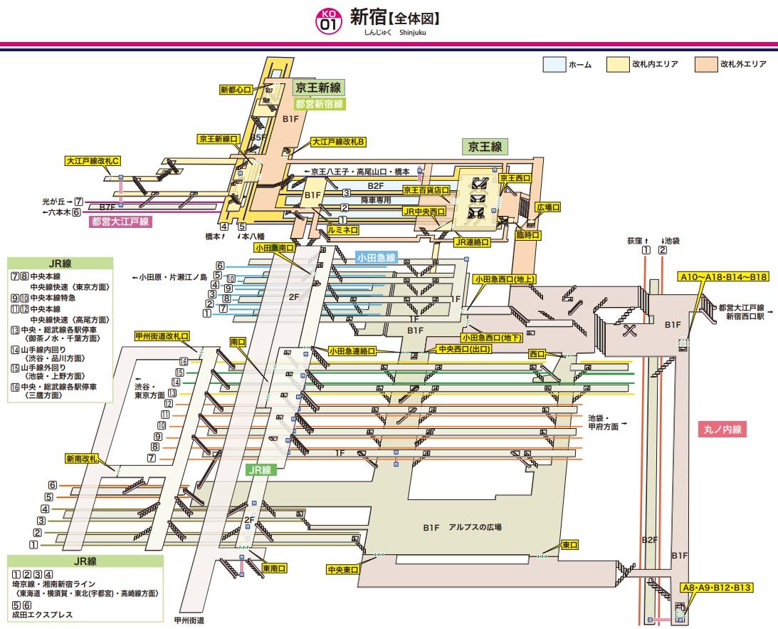 日本最複雜的地下城迷宮!5個最可怕最易迷路的車站排行榜