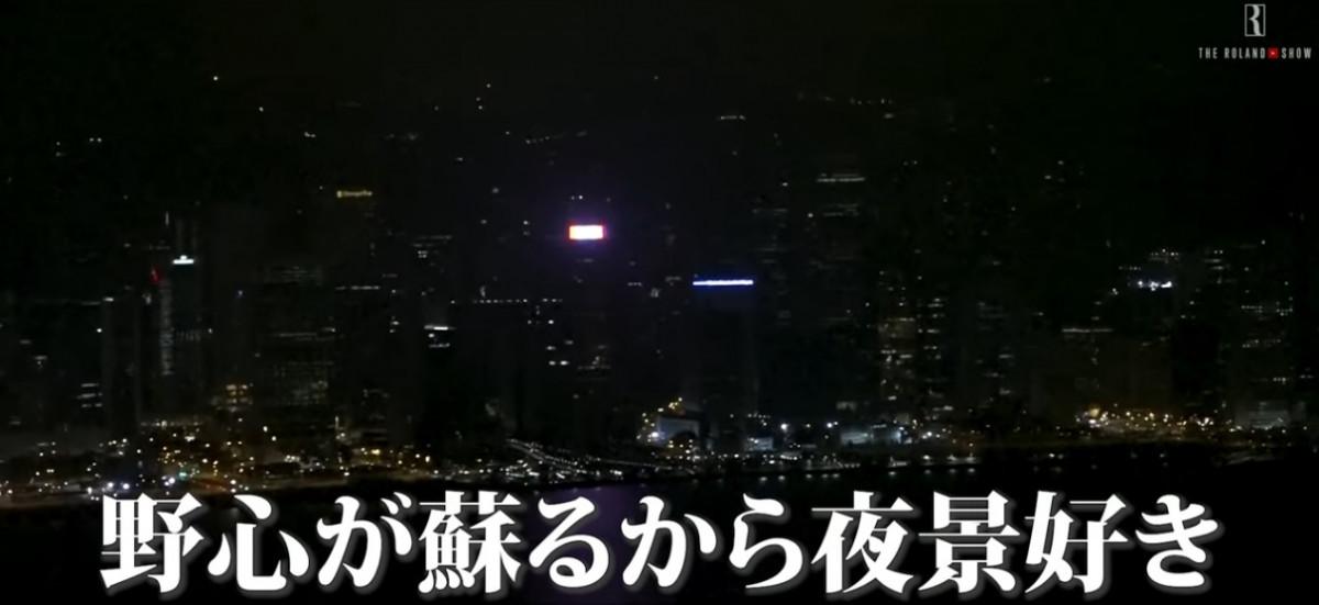 牛郎之神Roland羅蘭造訪香港 與後輩們享受豪華名流招待