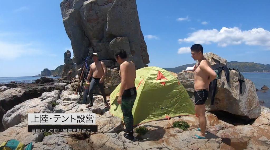 疫情下男人的浪漫 日本真人版動物森友會 九州無人島生活隔離一個月紀錄