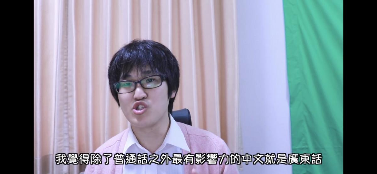 不要再說廣東話很難!日本語言專家在YouTube推廣廣東話學習