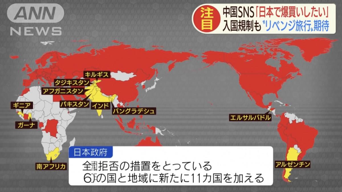 中國網民的「很想去日本旅行爆買」現象 日本觀光業既期待也不安