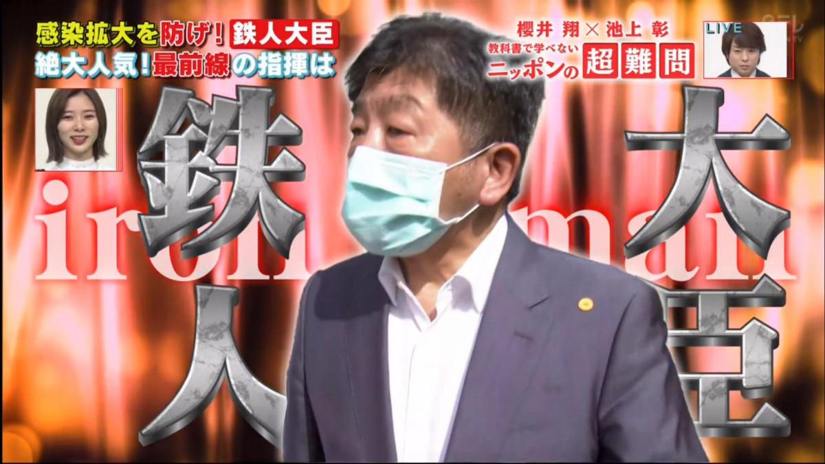 被封為「鐵人部長」日本節目專題 讚賞台灣衛福部長陳時中抗疫貢獻