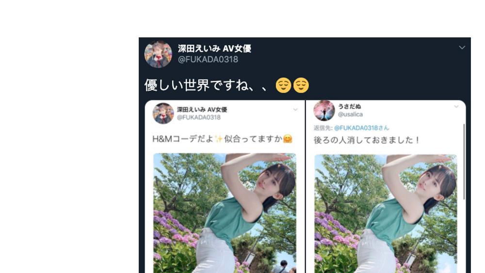 成人片女優深田詠美爆發搞笑力 被網民瘋狂改圖創意無限
