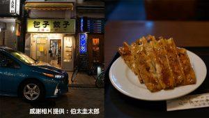 請記得他們的名字:疫情之下無奈說再見 東京餐廳小店結業名單 (不斷更新)