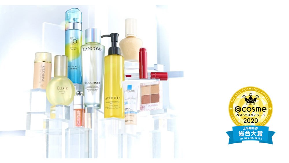 2020上半年度@cosme美妝綜合大賞10大排名:居家護膚x口罩美妝產品推介