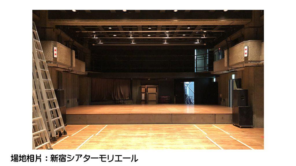 東京疫情嚴重事件:舞台劇劇組集體感染肺炎 全部觀眾800人被列為密切接觸者