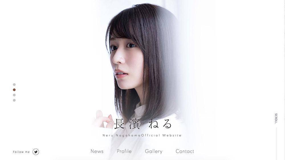 欅坂46前成員長濱禰留 (長濱ねる)回歸藝能界 將常規出演電視節目《7RULES》