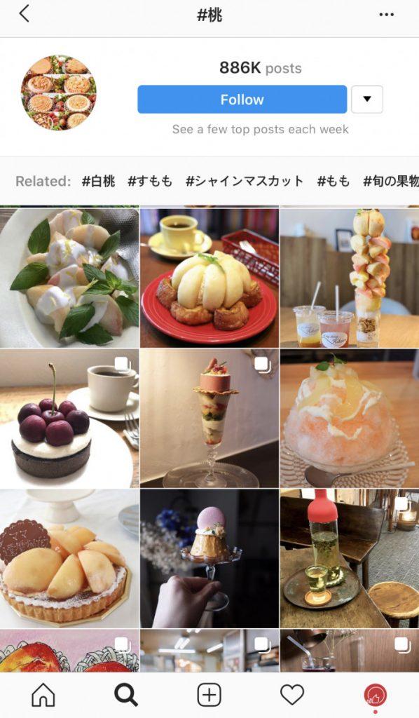 日本桃季來襲!夏日「水果系甜美女孩」人気熱推產品