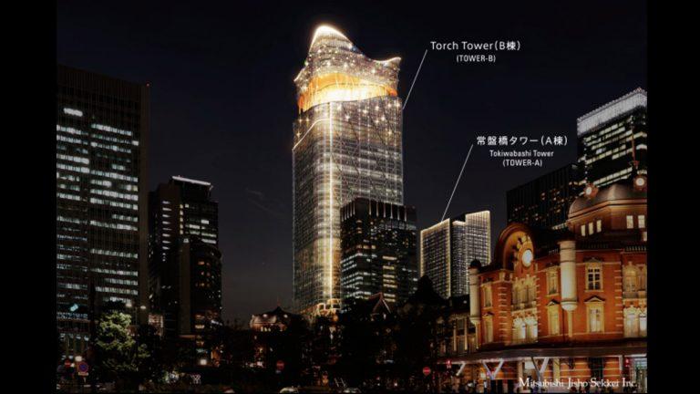 全日本最高大廈「Torch Tower」即將誕生:在東京站前興建的Tokyo Torch地區計劃
