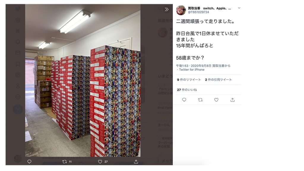 Switch炒賣暗黑運作疑雲:日本大型連鎖電器店 與轉賣屋倒賣Switch?