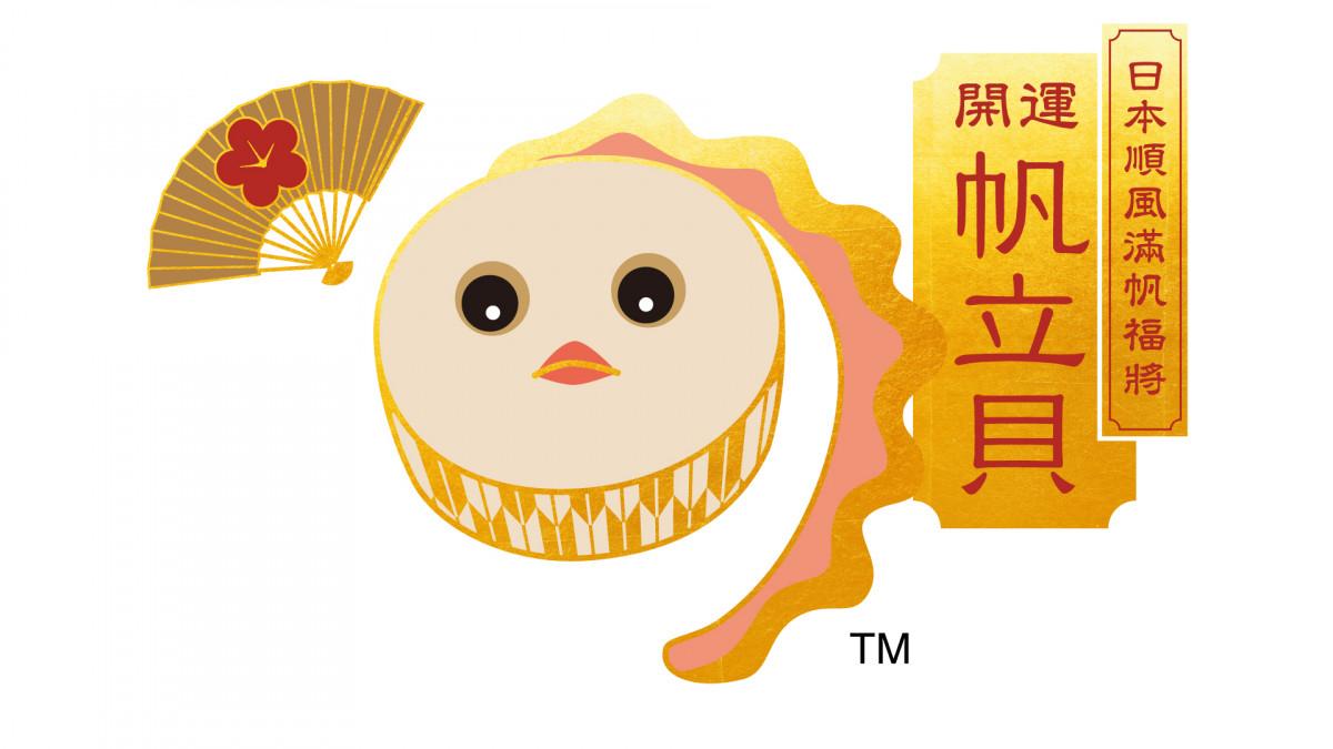 【開運食譜3部曲】#3 Kit Mak主菜2選:豆乳帆立貝萬事如「意」+錦繡刺身黑松露撈「喜」丼