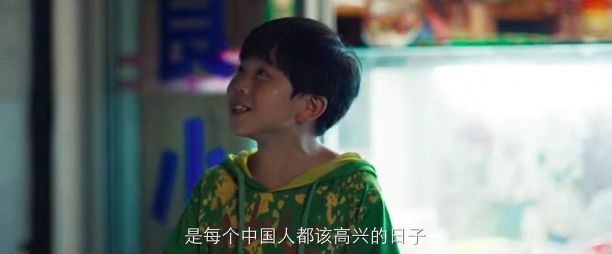 中國翻拍《棋魂》 首集出現賀香港回歸片段