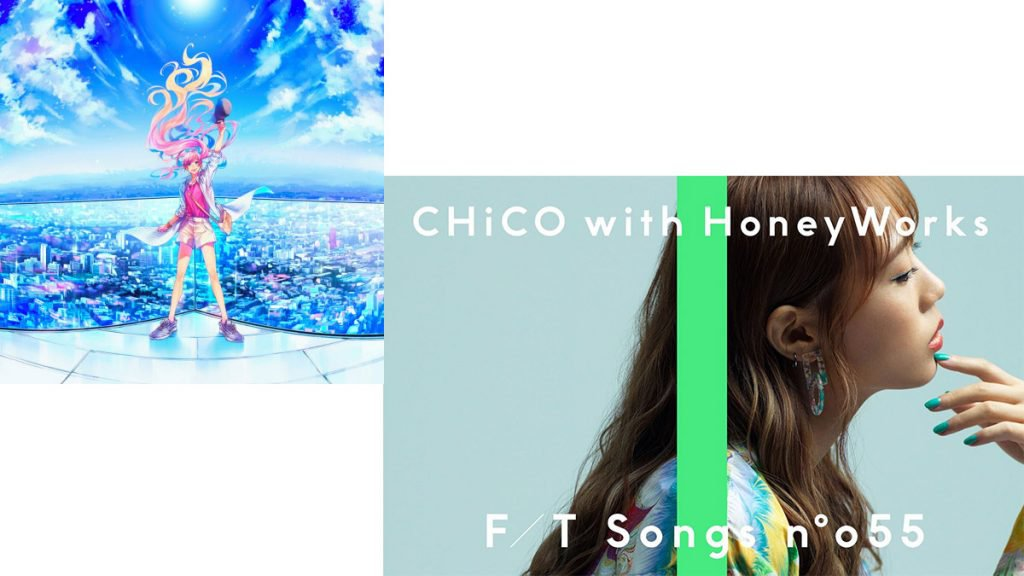 KK專訪/CHiCO with HoneyWorks主唱出道6年首次於螢光幕露面!