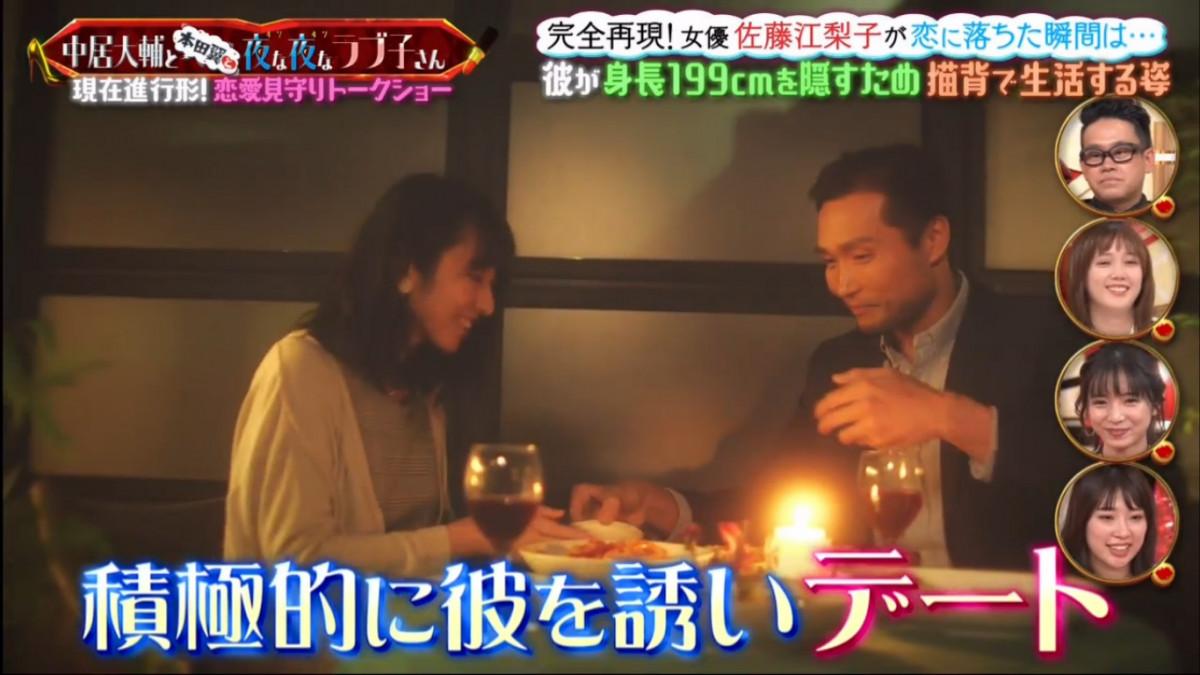 高個子的戀愛故事:演員(173cm高)佐藤江梨子公開與(199cm高)結婚的點滴 5歲孩子的驚喜高度