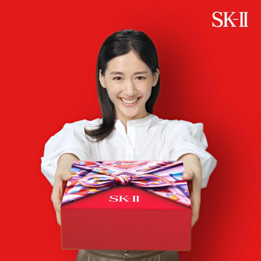 SK-II 禮盒, SK-II禮物