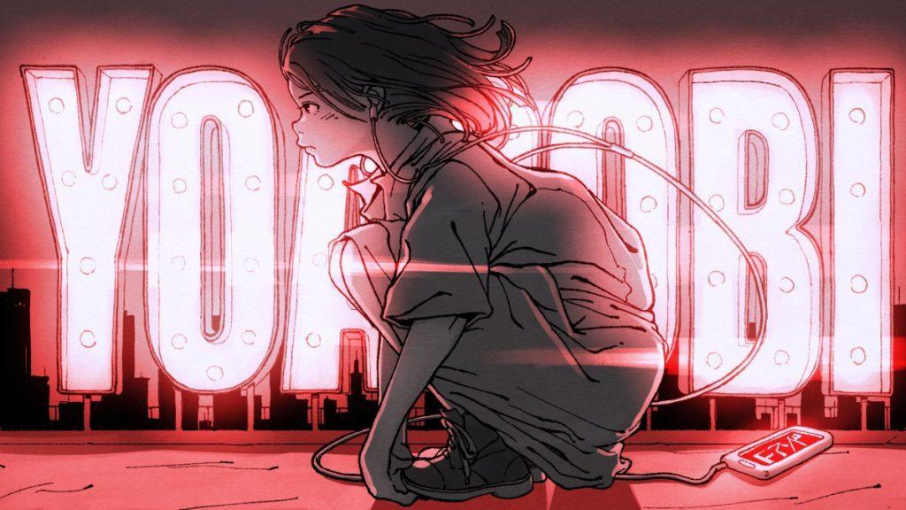 YOASOBI「夜に駆ける」成ORICON史上第一首年間播放超過二億次的歌曲