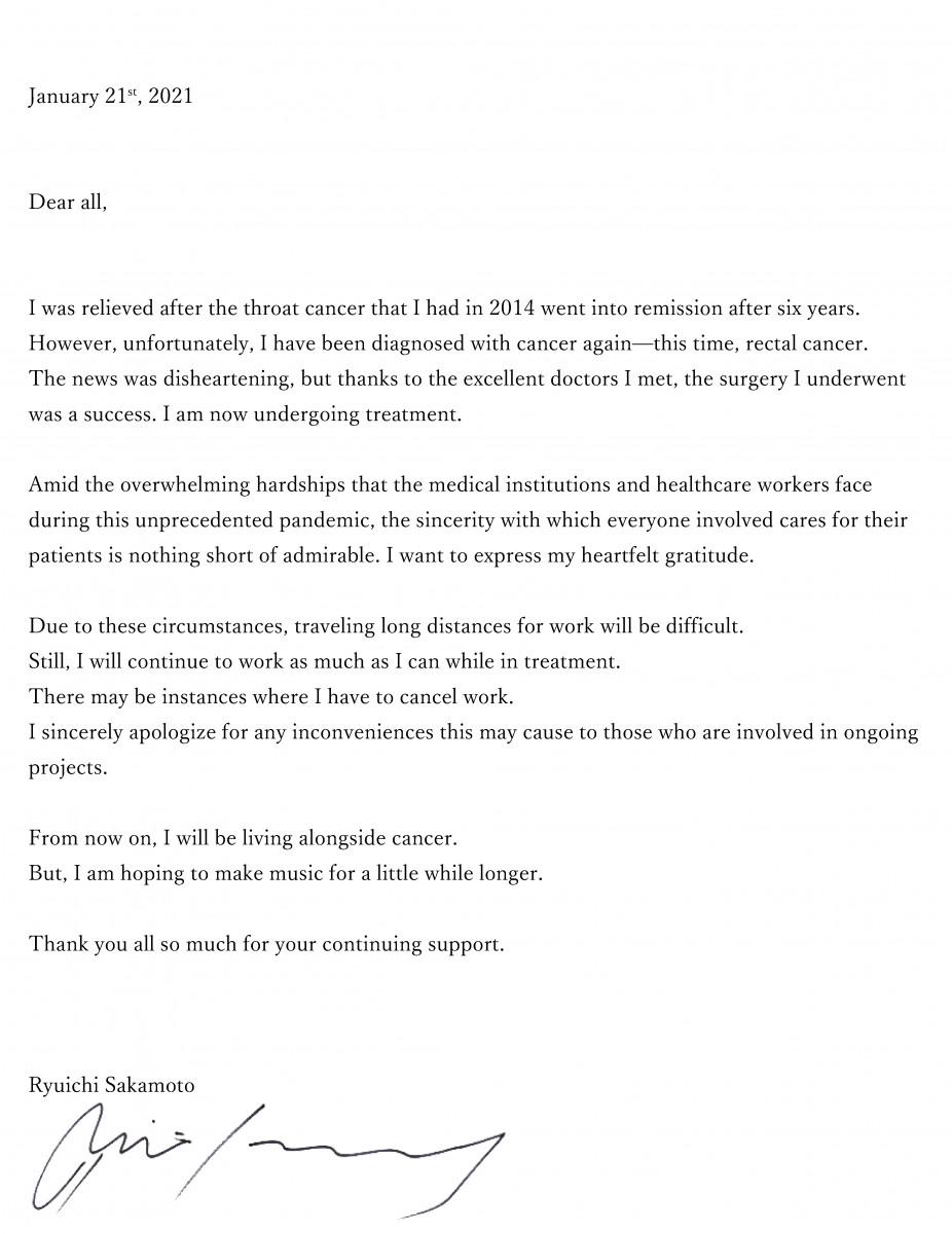 坂本龍一個人網站宣布患上直腸癌:努力治療中