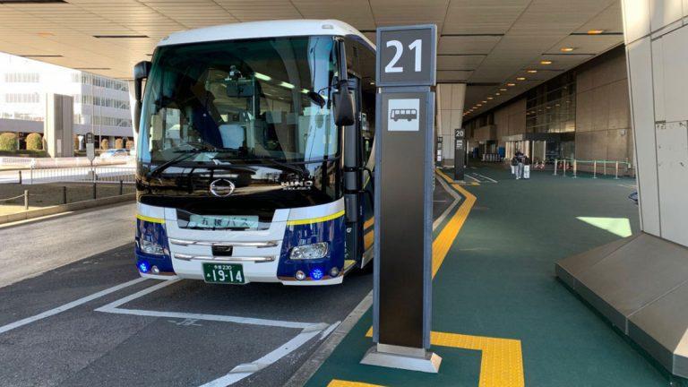 疫情之下日本入國的交通工具:入國者專用巴士 成田機場直達酒店