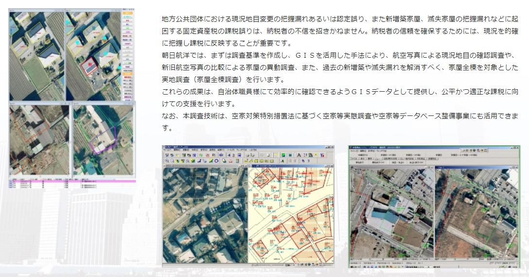 日本神祕飛機隊:在元旦出現在東京上空的飛行 原來是抓逃稅的人!?