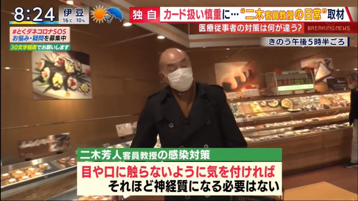日本抗疫專家 建議1天最少洗手或消毒雙手11次:他自己一天最少50次
