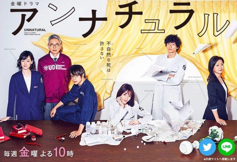 日本網民投票選出:石原聰美 最可愛的電視劇TOP10排行榜