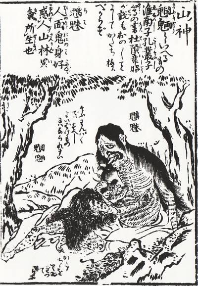 日本女團成員 錯口讀錯歧視性質的四字詞:在日本絕對不能亂說的「穢多非人」