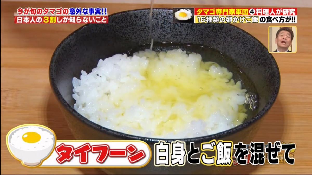 日本生蛋拌飯研究所:你不知道的16種生蛋拌飯食法