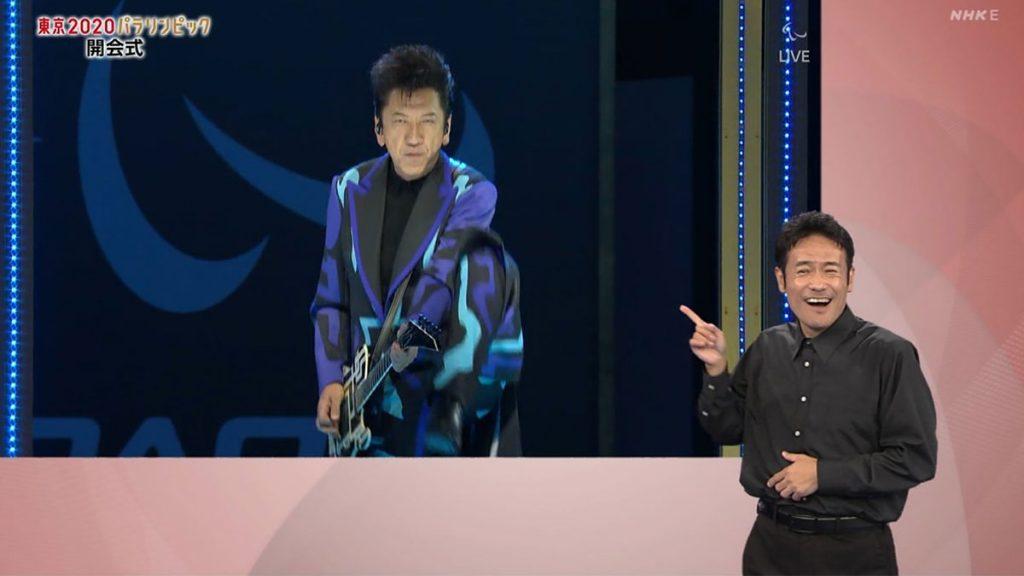 NHK聾人翻譯員訪問:東京奧運帕運 開閉幕禮的意外成為話題人物